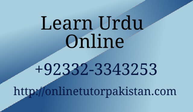 Learn Urdu Online